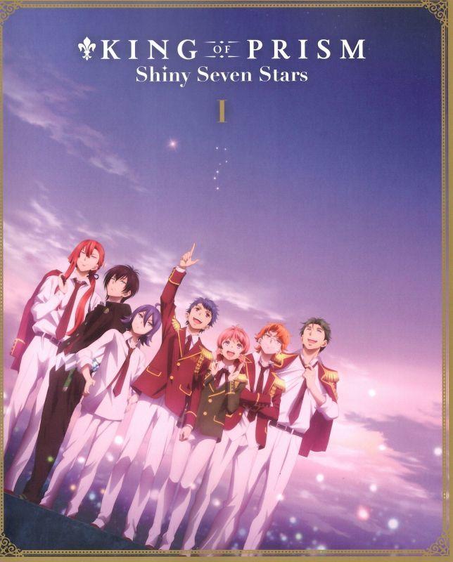 映画, 映画全般(日本)  KING OF PRISM -Shiny Seven Stars- I ():..
