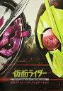 【映画パンフレット】 『仮面ライダー 令和 ザ・ファースト・ジェネレーション』 出演:西岡徳馬
