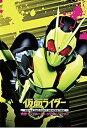 【DVD付映画パンフレット】 『仮面ライダー 令和 ザ・ファースト・ジェネレーション』 出演:西岡徳馬