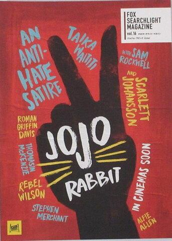【映画パンフレット】 『ジョジョ・ラビット』 出演:スカーレット・ヨハンソン
