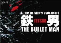 【映画パンフレット】 『鉄男 THE BULLET MAN』 出演:塚本晋也.エリック・ボジック.桃生亜希子