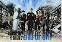【映画パンフレット】 『HiGH&LOW THE MOVIE 2/END OF SKY(通常版)』 出演:岩田剛典.鈴木伸之.町田啓太