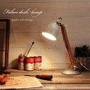 送料無料ファルンデスクライト【Falun Desk Light】ホワイトお洒落 レトロ北欧風オールドスクール机インテリア照明カラーバリエーション角度調整可動ビンテージ60年代