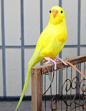 【PUEBCO/プエブコ・Budgie(Yellow)】ARTIFICIAL BIRDS セキセイインコ カラフル リアル TOKYO COLLECTION ディスプレイ 雑貨 雑誌掲載 オブジェ ナチュラル インテリア 羽毛 ワイヤー 置物 ワイヤー 小鳥 ギフト プレゼント