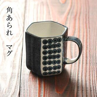 馬克杯陶瓷杯子餐具和陶器美濃燒日本儀器玻璃潔具陶器製作的日本角冰雹 Mag