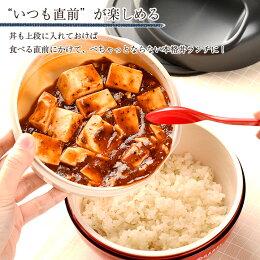 サブヒロモリグーテンキャリーランチボウルフラットお弁当箱2段丼麺ランチボックス弁当箱男子女子メンズ大容量785mlmoyakko