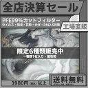 九州工場限定【水墨】カラーマスク 柄 不織布 日本製 使い捨て 個包装 箱なし 6デザイン 1枚 マスク 不織布マスク
