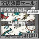 日本製 血色マスク カラーマスク 個包装 箱なし 不織布 マスク 不織布 ショップご購入3980円以上送料無料