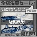 九州工場限定【瑠璃】カラーマスク 柄 不織布 日本製 使い捨て 個包装 箱なし 6デザイン 1枚 マスク 不織布マスク 全6種類