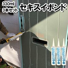浴室パネル工法でパネル接着用のボンドとして!内装仕上げ工事で各種材料との接着に。臭いが少...