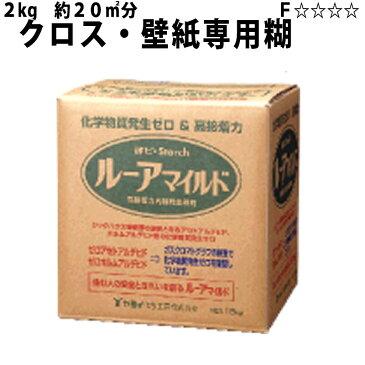 ヤヨイ ルーアマイルド 213-701(18kg) クロス/壁紙用の糊 高耐湿性・抗シックハウス症候群の壁紙用接着剤