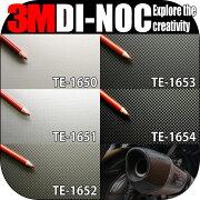 ��3M/DI-NOC/�����Υå��ۥ����ܥ�/�����å�/2014����/��������/��Υȡ���/���ѥ�����/Ǵ��ե����/����ƥꥢ�����ȡ�1m�ʾ�10cmñ�̤Ǥ���������֡�TE-1650/1651/1652/1653/1654/(17-A)