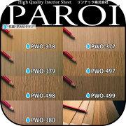 ������̵���ۥѥ?/PAROI/���ƥå�/���åƥ�������/Wood/����/������/��/���ѥ�����/Ǵ��ե����/����ƥꥢ���������֡�PWO-378/377/379/497/498/499/380/