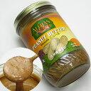 ピーナッツバター・スムース454g塩・砂糖不使用!原料はピーナッツのみ!