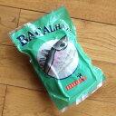 ポルトガルの国民食材バカリャウバカリャウ(干し塩ダラ)Bacalhau 400g※クール便での配送とな...