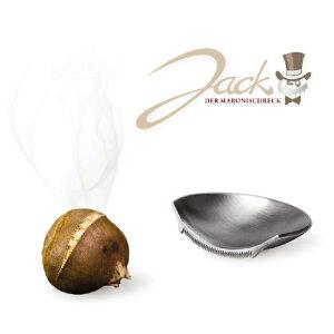 専用木箱入り【11月上旬発送予定】ジャックJACK(ステンレス製栗むき器)【テイク2 TAKE2】