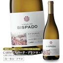 CARMビスパード・ブランコ・レゼルヴァ[2019] 750ml 辛口 白ワイン ミディアムボディ エレガント ドウロ地方 世界遺産 直輸入 ポルトガルワイン