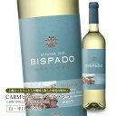 CARMビスパード・ブランコ[2019] 750ml 辛口 白ワイン ミディアムボディ ドウロ地方 世界遺産 直輸入 ポルトガルワイン