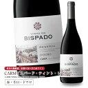CARMビスパード・ティント・レゼルヴァ[2018] 750ml 辛口 赤ワイン ミディアムボディ エレガント ドウロ地方 世界遺産 直輸入 ポルトガルワイン