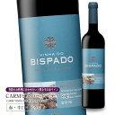 CARMビスパード・ティント[2019] 750ml 辛口 赤ワイン ミディアムボディ ドウロ地方 世界遺産 直輸入 ポルトガルワイン