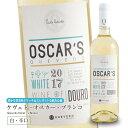 ケヴェド・オスカー・ブランコ[2019] 750ml 辛口 白ワイン ミディアムボディ ドウロ地方 世界遺産 直輸入 ポルトガルワイン