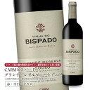 CARMビスパード・グランデ・レゼルヴァ・ティント[2016] 辛口 赤ワイン フルボディ ドウロ地方 世界遺産 直輸入 ポルトガルワイン