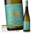 QMアルヴァリーニョ[2020] 750ml 白ワイン 辛口 ヴィーニョ・ヴェルデ地方 受賞ワイン 直輸入 ポルトガルワイン