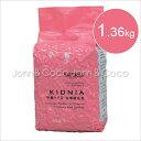ナチュラルハーベスト (療法食) キドニア 腎臓ケア 1.36kg