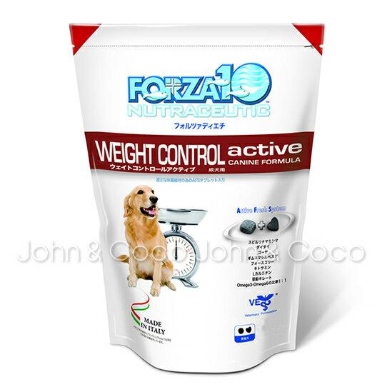 フォルツァ10 Forza10 ウェイトコントロールアクティブ(体重ケア療法食)-2kg