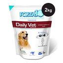 フォルツァ10 Forza10 デイリーベト(免疫維持用療法食)-2kg