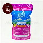 ナチュラルバランス 猫 ホールボディヘルス キャットフード 1kg ねこ カリカリ
