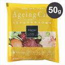 POCHI(ポチ) ザ・ドッグフード エイジングケア 3種のポルトリー お試し 50g サンプル