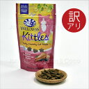 ウェルネス 【特別価格33%オフ】キトルズ サーモン クランベリー入り 56g 猫のおやつ ノーグレイン 穀類不使用