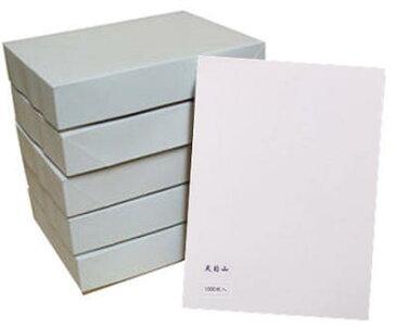 手漉き風(機械抄き)天目山 1000枚6函入り 丸石製紙