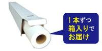 インクジェット和紙奉書紙タイプクリーム914mm×30m巻