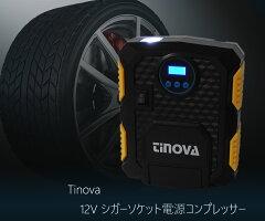 Tinova自動車用空気入れコンプレッサー車DC12Vシガーソケット3種類ノズル付きデジタル表示LEDライト照明付き自転車バイクタイヤ浮き輪ボール