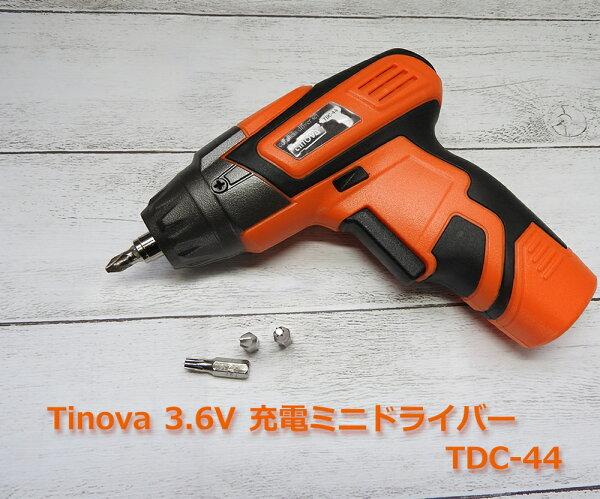 TINOVA充電ドリルドライバーセット3.6Vコードレスドライバードリル43pcsセット充電式リチウム電池専用充電器専用収納ケー