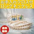 【送料無料】良質のアコヤ真珠をたっぷり使用! 7.5〜8.0mm、120cmでまさかの大特価!!アコヤ真珠ロングネックレス 8/21 10:00 〜 8/25 09:59迄 ポイント10倍中!