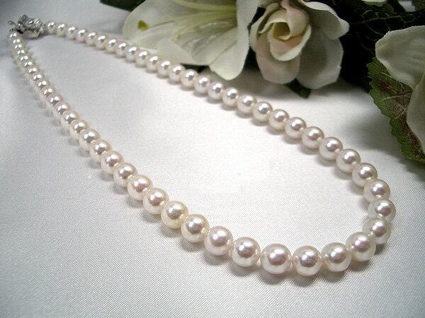あこや真珠 ネックレス 7.0〜7.5mm 42cm y-n-352 母の日 ギフト