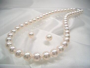最高級【花珠真珠】パール!アコヤ真珠ネックレスセット約9.0〜9.5mm(1)イヤリング(2)ピアス(花珠鑑別書付) 入学式卒業式のフォーマルにも最適!   ギフト プレゼント