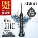 【18ヶ月安心保証・収納ケース付】Atmoko 電動歯ブラシ 音波歯ブラシ 替え