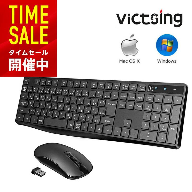 マウス・キーボード・入力機器, キーボード・マウスセット 1VicTsing mac USB