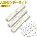 三菱電機 施設照明LEDスクエアベースライト Myシリーズ ライトユニット形パネルタイプ 直付形(化粧枠タイプ)FHP32形×3灯相当 クラス600白色 連続調光(無線制御)MY-SC460101W/5 ARTX
