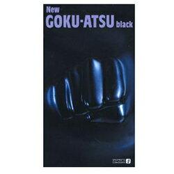New GOKU-ATU black(ニューゴクアツブラック) 【02...