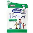【ライオン】キレイキレイ 薬用ハンドソープ 詰替用 200ml☆日用品...