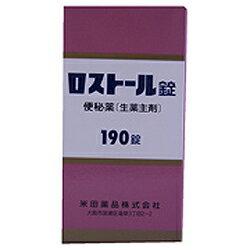 【米田薬品】ロストール 190錠【第2類医薬品】【RCP】