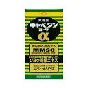 【第2類医薬品】【興和】キャベジンα 300錠 ※お取り寄せ...