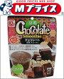 【ユニマットリケン】チョコレート豆乳スムージー 70g ※お取り寄せ商品【RCP】【02P03Dec16】