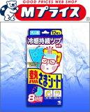 【小林製薬】熱さまシート 大人用 12枚+4枚【RCP】【P25Jan15】