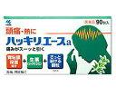 【小林製薬】ハッキリエースa 90包【第(2)類医薬品】【RCP】【P27Mar15】